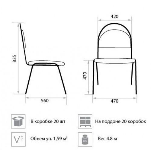 Ретро блэк стул для посетителей Retro black