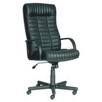 Атлант офисное кресло Atlant