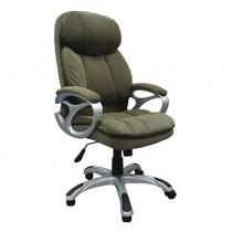 Байт кресло офисное Byte