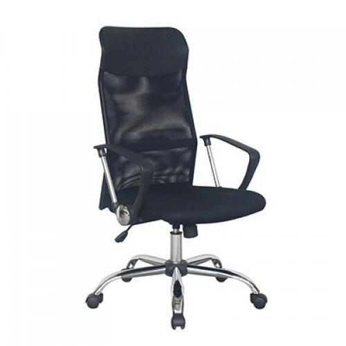 Магнит кресло офисное Magnet