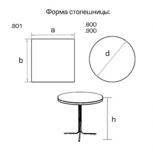 BT-4 Chrome стол круглый