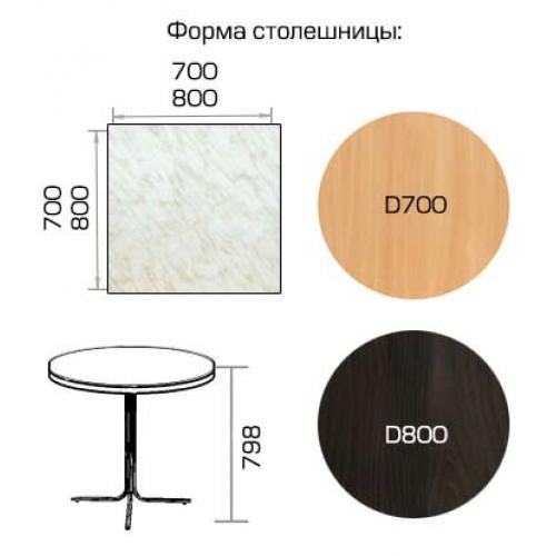 BT-2 Chrome стол круглый