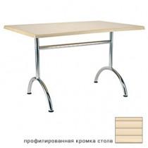 BT-6 стол квадратный