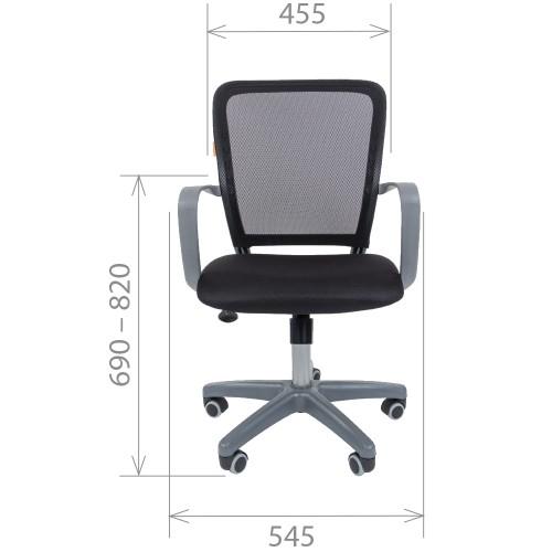 Chairman 698 grey кресло офисное Чаирман 698 серый