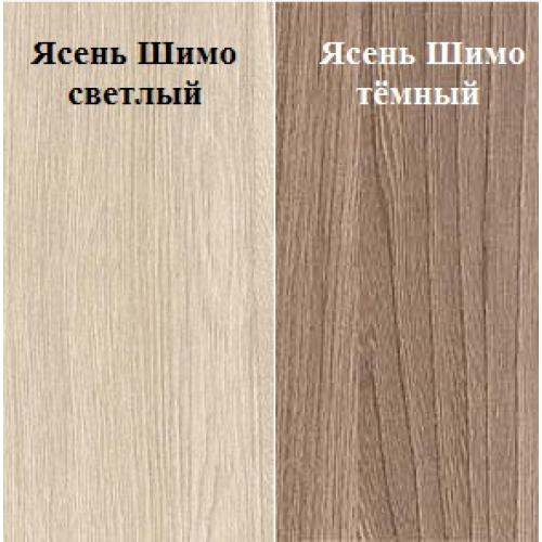 Вешалка Порто-2 МК 501.09.2