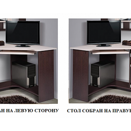 Компьютерный стол Техно МКД-221