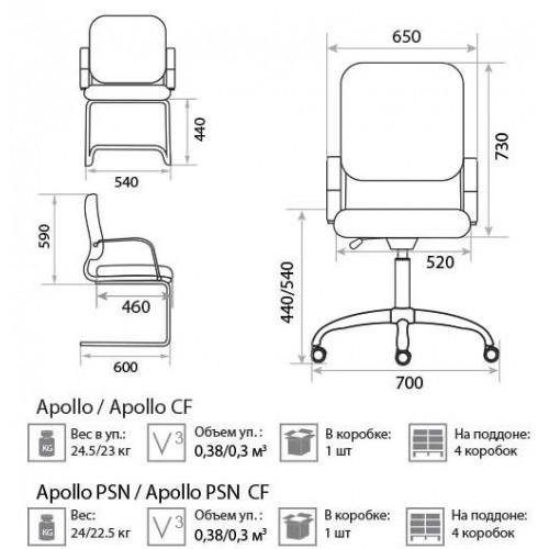 Аполо Стил Хром кожаное кресло Apollo Steel Chrome